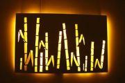 Φωτιστικό τοίχου (Bamboo print)
